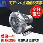 电子线路版焊接烟气吸收专用高压风机