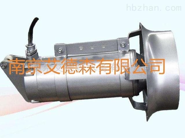 不锈钢冲压型潜水搅拌机