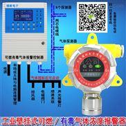固定式氧气泄漏报警器,可燃气体探测器输出什么信号啊?