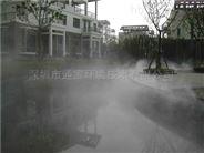 园林绿化雾喷设备冷雾人造雾系统价格优惠