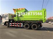 福建大型拉臂式垃圾车