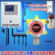 學校餐廳甲烷濃度報警器,可燃氣體報警係統使用時有哪些注意事項?
