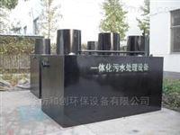 HCWS-20甘肃天水生活污水处理设备一体化地埋