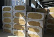 吸音防火岩棉保温板出厂价格