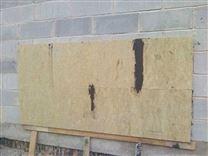 屋頂保溫岩棉板價格表