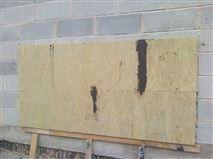 屋顶保温岩棉板价格表