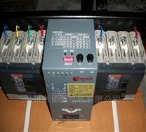 施耐德双电源WATSNA-63A/4P