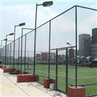 篮球场隔离防护栅栏