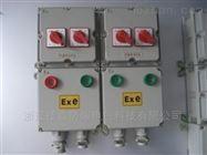 BXX51防爆检修电源箱