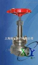 低溫短軸截止閥KDJ61F-40P