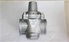 YZ11支管式减压阀