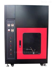 JC-A酒精喷灯试验装置