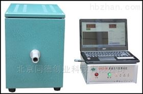 GET-III智能造型材料发气性测定仪