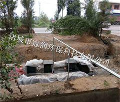 纺织印染厂废水处理系统