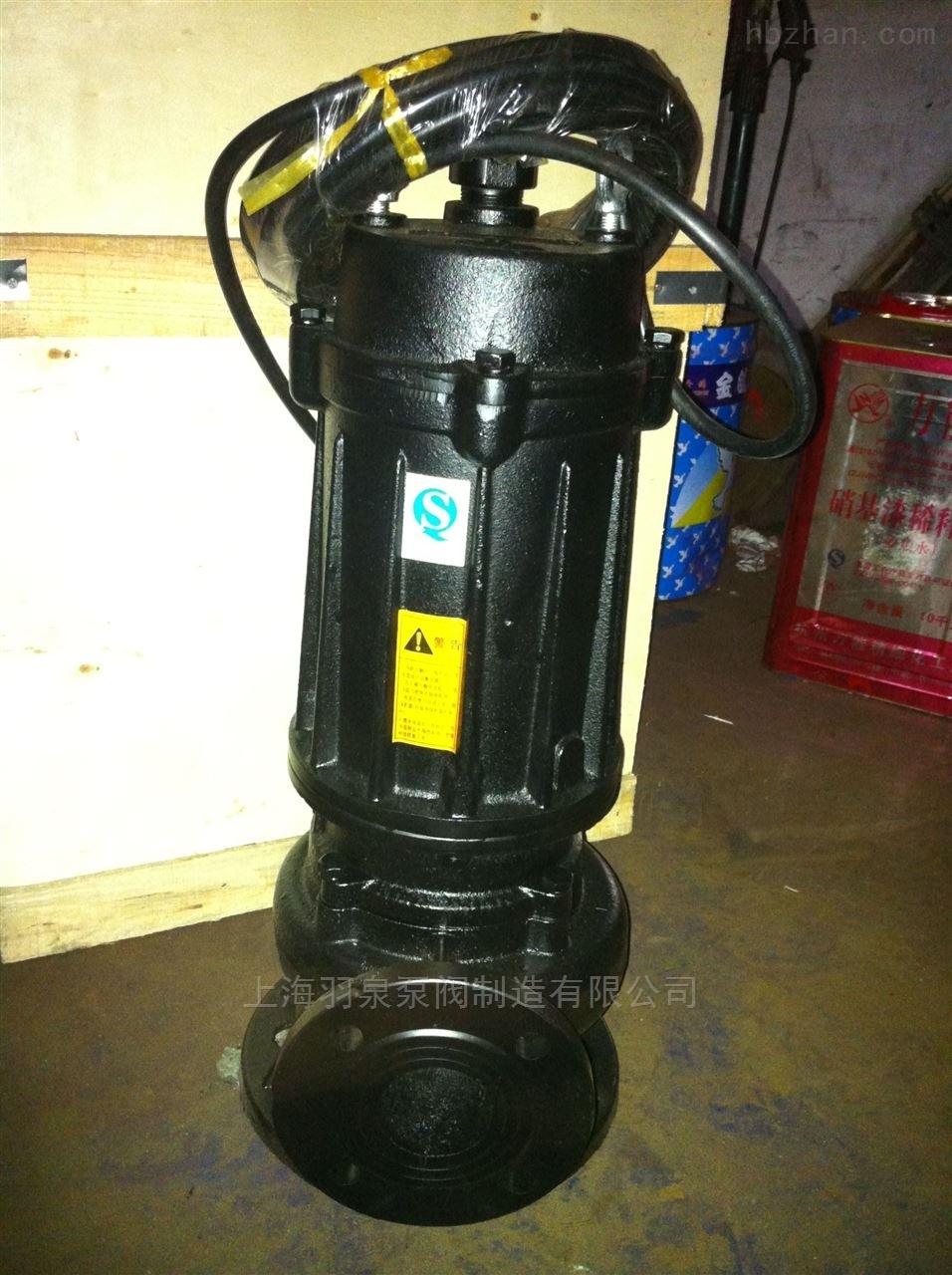 QW/WQ/JYWQ/JYWQ排汙泵