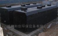 HCWS青岛诊所医疗污水处理设备生产厂家