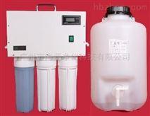 海源經濟型實驗室反滲透純水機