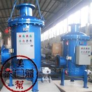ZHL全程综合水处理器