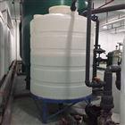 杭州富阳市5立方锥底塑料储罐 5吨锥底PE水塔价格