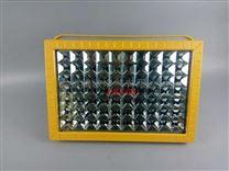乐清电器免维护LED防爆高效节能泛光灯