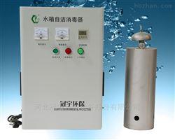 水箱自洁消毒器供应厂家