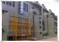 庐阳区废气处理活性炭吸附塔喷淋塔光氧设备
