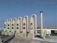 盐城活性炭箱环保箱吸附设备