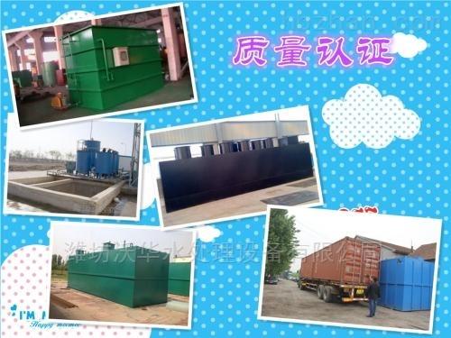 屠宰废水处理设备-行业L先