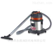 超宝迷你型15升吸尘/吸水机不锈钢桶