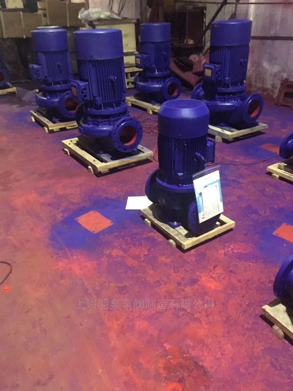 防爆型立式单级管道泵