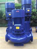 立式管道泵厂家