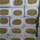新密外墙岩棉保温材料生产厂家