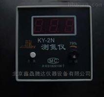 KY-2N三位数测氮仪 氮气分析仪