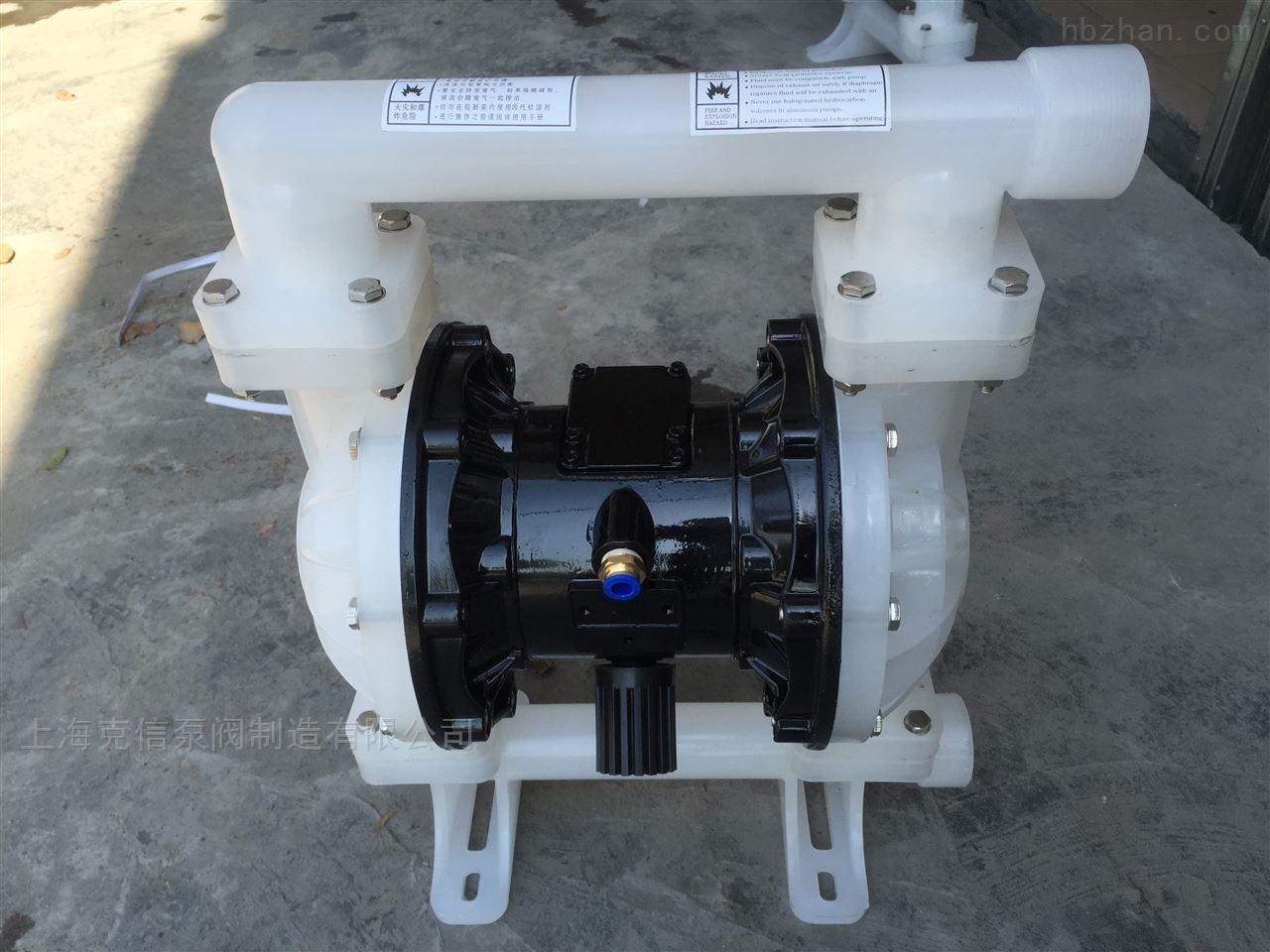 QBY-40隔膜泵生产厂家