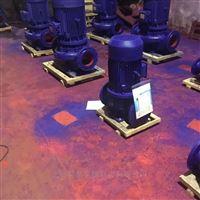 单级管道泵