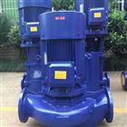 不锈钢化工管道泵