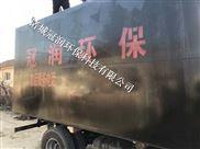 Gr-新農村社區城鎮污水處理設備存在的必要