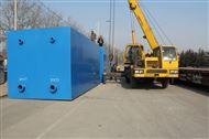 地埋式一体化洗涤废水处理设备厂家