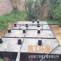 化工厂工业污水处理设备