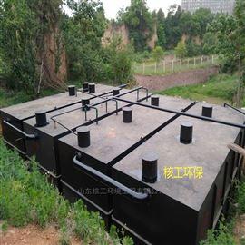 HGWSZHGWSZ係列一體化生活汙水處理設備