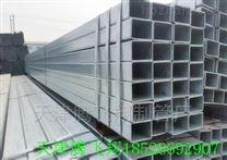 40*80镀锌方钢管、40*60扁方管厂