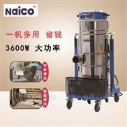 金屬粉末用工業吸塵器