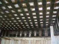 长沙房屋裂缝修补堵漏加固公司