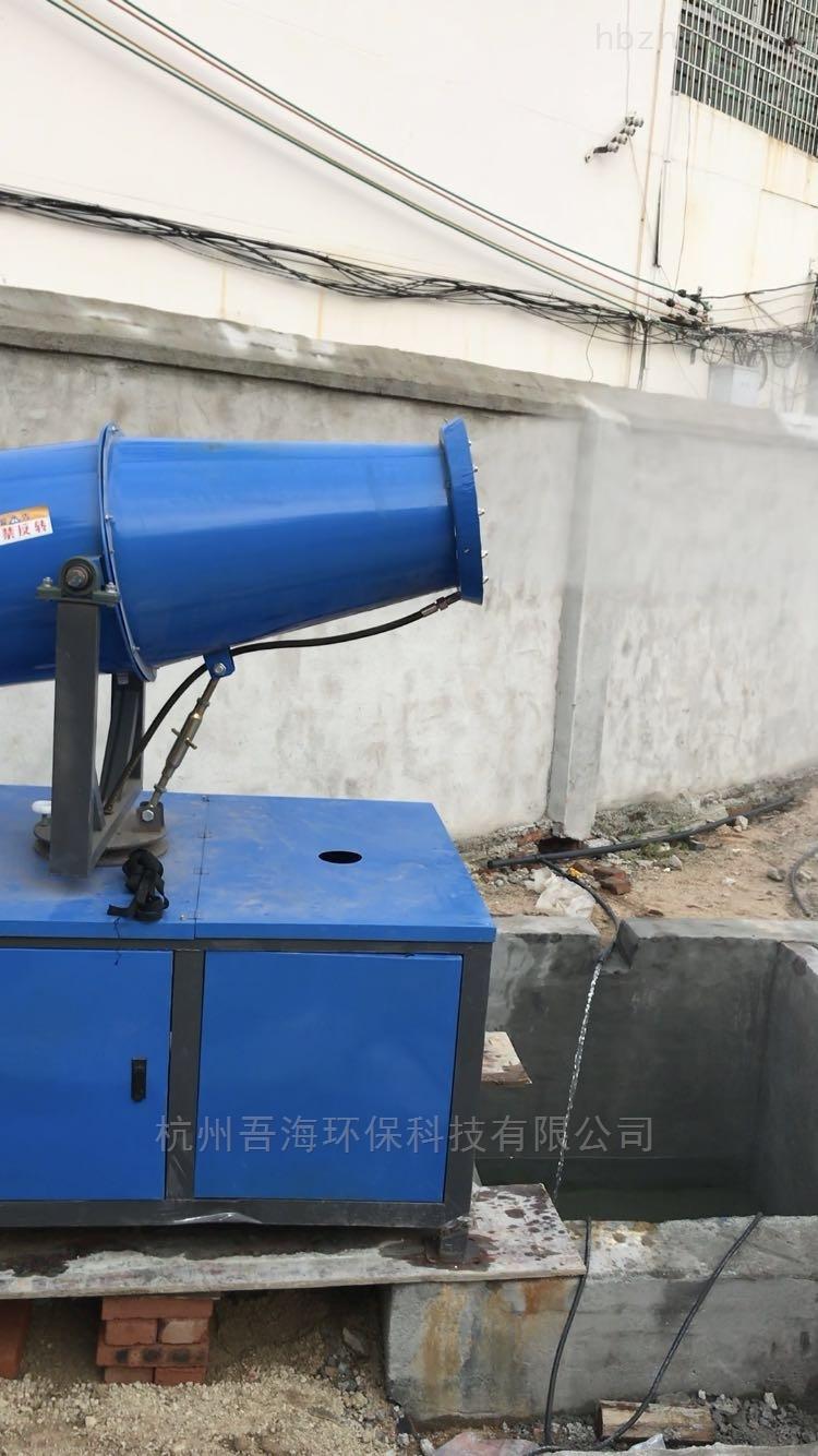 杭州環保降塵噴霧機