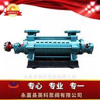 GC锅炉给水离心泵