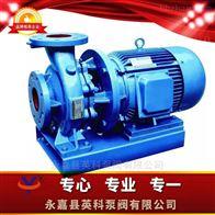 ISWB卧式管道油泵