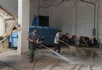 垃圾站喷雾除臭设备技术*