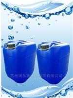 101AB剂河北漆雾凝聚剂AB剂 喷涂循环废水