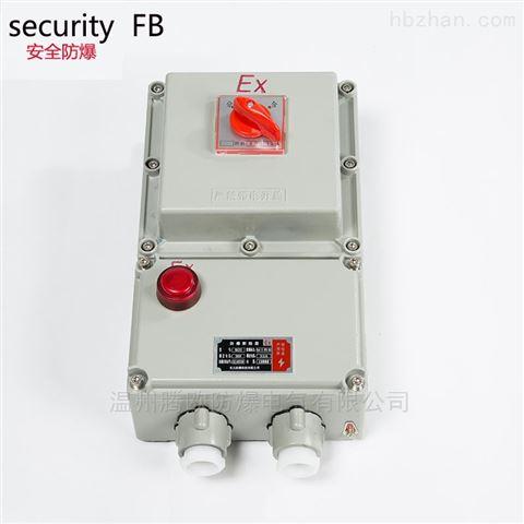 防爆带漏点保护断路器63A/380V