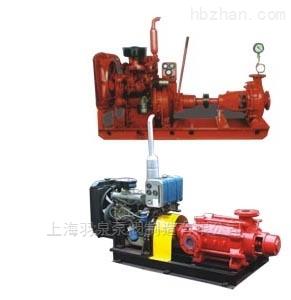 上海消防设备生产厂家